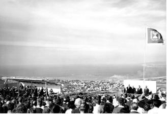 University of Haifa - The inauguration of the University of Haifa, October 21, 1965.