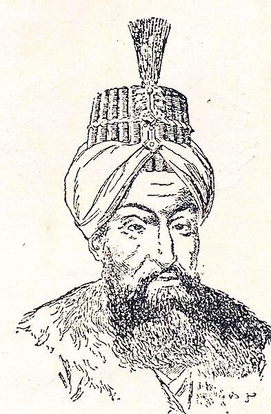 File:Abd-ul-Hamid I.jpg