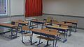 Abu Reyahan al-Biruni Middle School - Nishapur 094.JPG