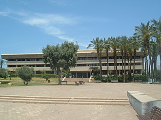 Acre, Israel - Acre city hall