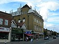 Addiscombe Telephone Exchange and Shops - geograph.org.uk - 474575.jpg