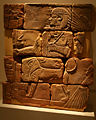 Aegyptisches Museum Berlin InvNr2260 20080313 Relief Amanitenmomide aus Meroe 1.jpg