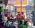 Agricultural shop, San Fernando, Trinidad and Tobago.JPG