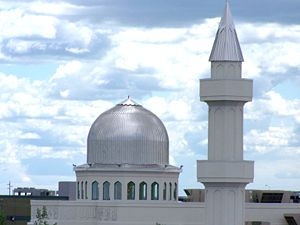 Baitun Nur Mosque - The steel dome and steel-capped minaret tower of the Baitun Nur mosque