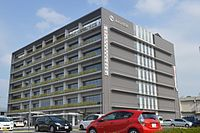 Aichi Miyoshi City Hall ac.jpg