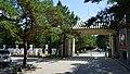 Aihui History Museum - gate.jpg