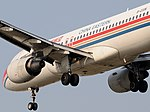 Airbus A320-214, China Eastern Airlines JP7518866.jpg