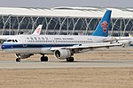 Airbus A320-214, China Southern Airlines JP7580613.jpg