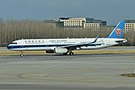 Airbus A321-231 'B-1843' China Southern Airlines (47521820792).jpg