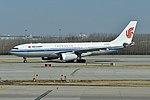 Airbus A330-243 'B-6505' Air China (32595665217).jpg