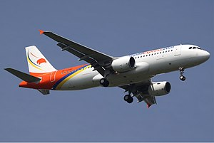 Airphil Express Airbus A320