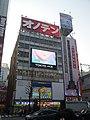 Akihabara Electric Town 18.jpg