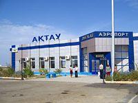 Aktau Airport.jpg