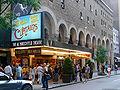 Al Hirschfeld Theatre NYC 2007.jpg