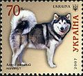 Alaskan-Malamute Ukraine 2007 stamp.jpg