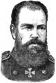 Alexander III.png