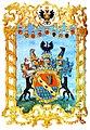Alexander Sergeevich Stroganov count diploma 1761.jpg