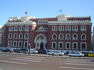 Alexandria University - Administration building, Alexandria University