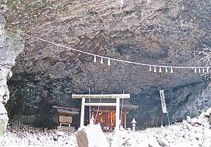 Takachiho, Miyazaki - The cave at Ama-no-Iwato Shrine