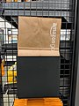 Amazon Go - Seattle (20180804110907).jpg