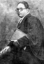 B  R  Ambedkar - Wikipedia