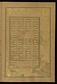 Amir Khusraw Dihlavi - Leaf from Five Poems (Quintet) - Walters W624115B - Full Page.jpg