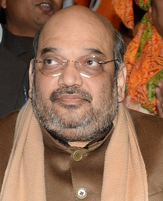 Amit Shah - Image: Amit Shah
