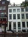 Amsterdam - Amstel 210.JPG