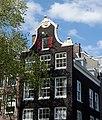 Amsterdam 4-19 (17187537998).jpg