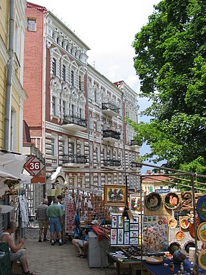 Andriyivskyy Descent - Numerous tourist shops and art galleries line the sidewalks of the Andriyivskyy Descent.