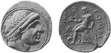 AntiochusI.jpg