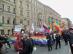 Gay pride st petersburg obama final