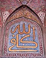 Arabic Calligraphy3.jpg