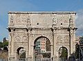 Arch of Constantine,Front view.jpg