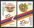 Armenia and Artsakh stamp.jpg