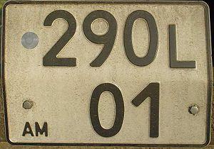 Vehicle registration plates of Armenia - An Armenian trailer plate.