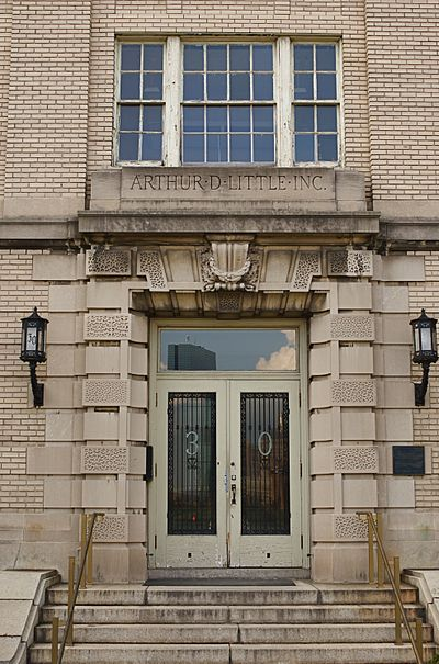 Entrance to 30 Memorial Drive, the Arthur D. Little Inc. building Arthur D Little Building detail.jpg