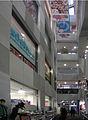 Aruaru city(Indoor).JPG