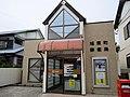Asahi Azumacho Post office.jpg