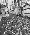 Asakusa Rokku in 1930s.jpg