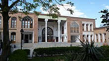 Assef House (Anthropology museum of Sanandaj).jpg