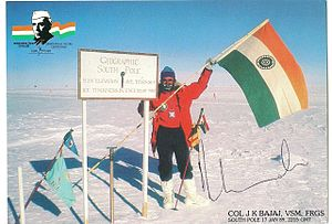 Indian Antarctic Program - Col. Jatinder Kumar Bajaj, a member of one of the Indian expeditions to Antarctica, standing at the South Pole (17 January 1989)