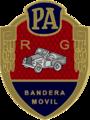 Bandera movil reserva general.png