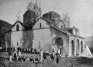 Banja Monastery - 1890s photograph.