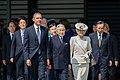 Barack Obama Emperor Akihito and Empress Michiko 20140424 2.jpg