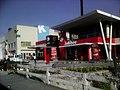 Barangay 76, Pasay, Metro Manila, Philippines - panoramio (8).jpg