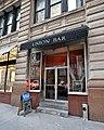 Bars of New York City (4027129005).jpg