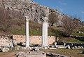 Basilica A - Philippi.jpg