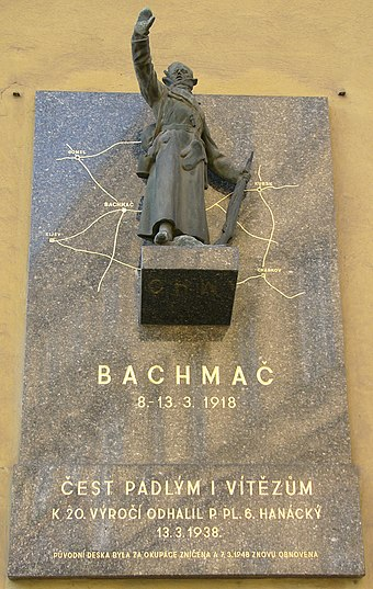 A memorial plaque to the Battle of Bakhmach Battle of Bachmac memorial plaque.jpg