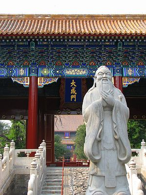 Beijing Temple of Confucius - A statue of Confucius
